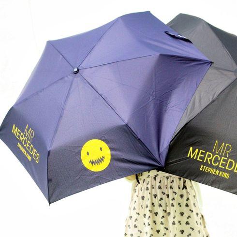 Parapluie2 Mrmercedes Coree Stephenking3