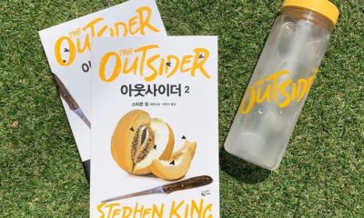 Stephenking L Outsider Coree 06 Header