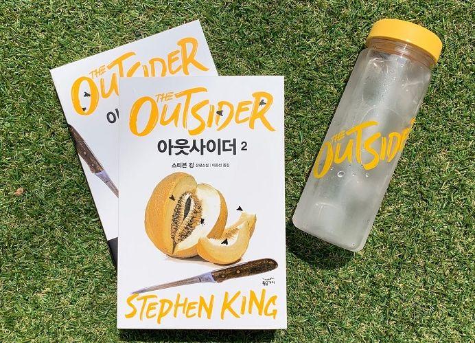Stephenking L Outsider Coree 06 Header