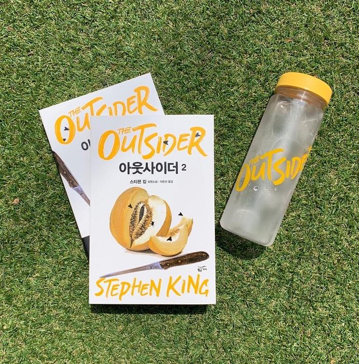 Stephenking L Outsider Coree 06