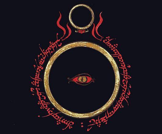 Tolkien Exposition Bnf2