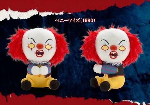 Peluche Pitanui It Pennywise 1990 Plush Toys Kotobukiya V2