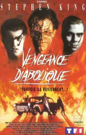 Vengeance diabolique, film Stephen King