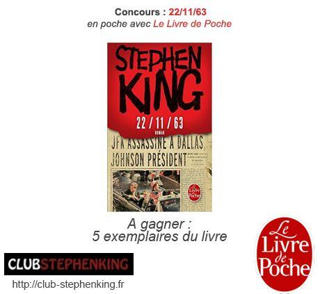 [Concours Stephen King 221163 avec Le Livre de Poche]
