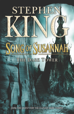darktower6ukcover.jpg