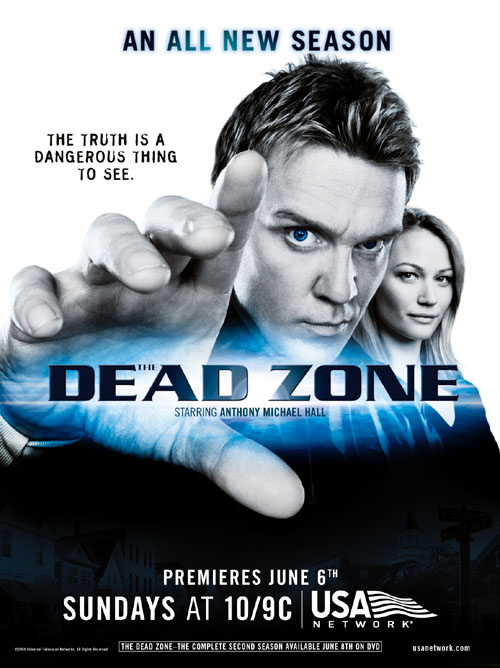 deadzonead3.jpg